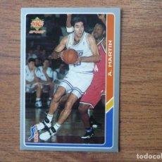 Coleccionismo deportivo: MUNDICROMO BALONCESTO ACB 95 Nº 12 ANTONIO MARTIN (REAL MADRID) - CROMO BASKET 1994 1995. Lote 183719112