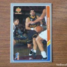 Coleccionismo deportivo: MUNDICROMO BALONCESTO ACB 95 Nº 41 ORENGA (ESTUDIANTES) - CROMO BASKET 1994 1995. Lote 183726647