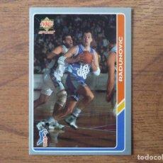 Coleccionismo deportivo: MUNDICROMO BALONCESTO ACB 95 Nº 56 SASA RADUNOVIC (TAUGRES BASKONIA) - CROMO BASKET 1994 1995 . Lote 183728918