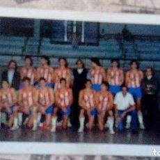 Coleccionismo deportivo: CROMO DE BALONCESTO PLANTILLA AT.MADRID SIN PEGAR. Lote 190427580