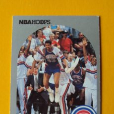 Coleccionismo deportivo: DETROIT PISTONS 342 NBA HOOPS 90 1990 1990-91 90-91 91 WORLD CHAMPION TRADING CARD. Lote 192192711