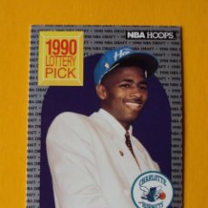 Coleccionismo deportivo: KENDALL GILL 394 NBA HOOPS 90 1990 1990-91 90-91 91 CHARLOTTE HORNETS TRADING CARD. Lote 192200076