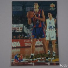 Coleccionismo deportivo: CROMO CARD DE BALONCESTO ANDRES JIMENEZ DEL F.C. BARCELONA Nº 9 LIGA ACB 96 DE MUNDICROMO SPORT. Lote 269968338