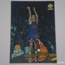 Coleccionismo deportivo: CROMO CARD DE BALONCESTO NACHO RODRIGUEZ JUGADAS ALL STARS Nº 213 LIGA ACB 96 MUNDICROMO SPORT. Lote 194575662