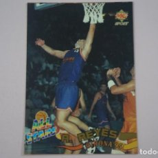 Coleccionismo deportivo: CROMO CARD DE BALONCESTO ALFONSO REYES JUGADAS ALL STARS Nº 215 LIGA ACB 96 MUNDICROMO SPORT. Lote 194575770