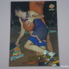 Coleccionismo deportivo: CROMO CARD DE BALONCESTO MURCIA JUGADAS ALL STARS Nº 218 LIGA ACB 96 MUNDICROMO SPORT. Lote 194575933