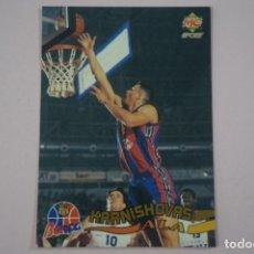 Coleccionismo deportivo: CROMO CARD DE BALONCESTO ARTURAS KARNISHOVAS DEL F.C. BARCELONA Nº 7 LIGA ACB 96 DE MUNDICROMO SPORT. Lote 194763917