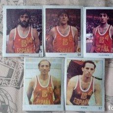 Coleccionismo deportivo: LOTE DE 5 JUGADORES SELECION ESPAÑOLA SIN PEGAR DE CLESA. Lote 195171693