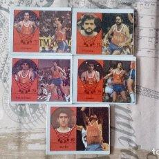 Coleccionismo deportivo: LOTE DE 5 JUGADORES SELECCION ESPAÑOLA DE BALONCESTO NUNCA PEGADOS. Lote 195171927