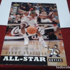 Coleccionismo deportivo: UPPER DECK COLLECTORS CHOICE 1994 NBA Nº 193 KENNY ANDERSON (NETS) ALL STAR- BASKETBALL 94. Lote 257303875