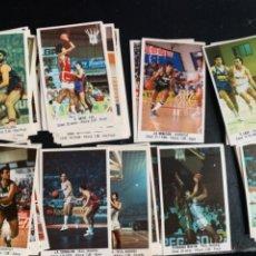 Coleccionismo deportivo: GRAN LOTE 57 CROMOS DIFERENTES BALONCESTO MERCHANTE 87-88 SIN PEGAR. Lote 199299670