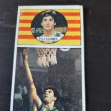 Coleccionismo deportivo: CROMO LIGA BALONCESTO MERCHANTE Nº 9 VILLACAMPA (JOVENTUT BADALONA). Lote 199618350