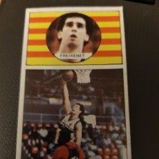 Coleccionismo deportivo: EDICIONES MERCHANTE FREIXENET ESPAÑOL ESPANYOL BASKET BALONCESTO. Lote 199680810