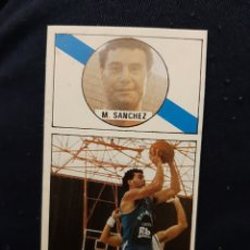 Coleccionismo deportivo: EDICIONES MERCHANTE SÁNCHEZ BREOGAN BASKET BALONCESTO. Lote 199681481