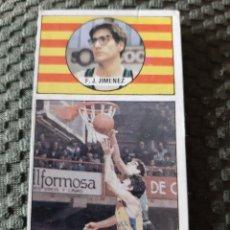 Coleccionismo deportivo: EDICIONES MERCHANTE JIMENEZ JOVENTUT JOVENTUD BADALONA BASKET BALONCESTO CONVERSE. Lote 199695461