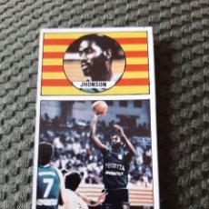 Coleccionismo deportivo: EDICIONES MERCHANTE JHONSON JOVENTUT JOVENTUD BADALONA BASKET BALONCESTO CONVERSE. Lote 199695695