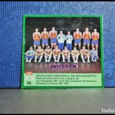 Coleccionismo deportivo: CROMOS BALONCESTO SELECCION ESPAÑA LOS ANGELES 1984 ESPAÑOLA 84 CROMO NUEVO SIN PEGAR DE AS . Lote 199760627
