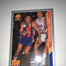 Coleccionismo deportivo: ESPECIAL EPI F.C.BARCELONA FICHAS BASKET ACB 95 ( 1994-95) MUNDICROMO. Lote 201944072