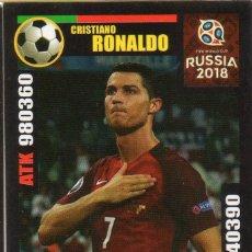 Coleccionismo deportivo: FUTBOL WORLD CUP RUSSIA 2018 JVC TRADING CARD PERU CRISTIANO RONALDO JUVENTUS F. C.. Lote 205712260