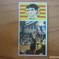 Coleccionismo deportivo: CROMO LIGA BALONCESTO 1986 1987 MERCHANTE Nº 96 XAVI CRESPO (JOVENTUT BADALONA) - DESPEGADO 86 87. Lote 206165156