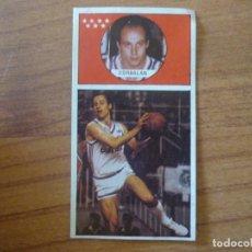 Coleccionismo deportivo: CROMO LIGA BALONCESTO 1986 1987 MERCHANTE Nº 118 CORBALAN (REAL MADRID) - DESPEGADO 86 87. Lote 206167707