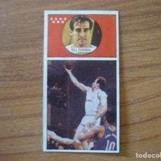 Coleccionismo deportivo: CROMO LIGA BALONCESTO 1986 1987 MERCHANTE Nº 120 DEL CORRAL (REAL MADRID) - DESPEGADO 86 87. Lote 206167916