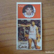 Coleccionismo deportivo: CROMO LIGA BALONCESTO 1986 1987 MERCHANTE Nº 121 JOSE BIRIUKOV (REAL MADRID) - DESPEGADO 86 87. Lote 206168205