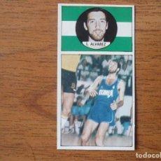 Coleccionismo deportivo: CROMO LIGA BALONCESTO 1986 1987 MERCHANTE Nº 128 LUIS ALVAREZ (OXIMESA) - DESPEGADO 86 87. Lote 206171866