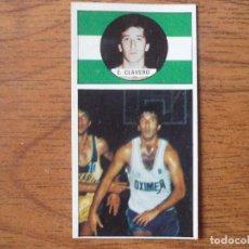 Coleccionismo deportivo: CROMO LIGA BALONCESTO 1986 1987 MERCHANTE Nº 132 EDUARDO CLAVERO (OXIMESA) - DESPEGADO 86 87. Lote 206173217