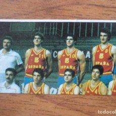 Coleccionismo deportivo: CROMO LIGA BALONCESTO 1986 1987 MERCHANTE 136 SELECCION ESPAÑA 1 - DESPEGADO - 86 87. Lote 206176406