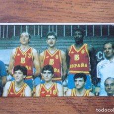 Coleccionismo deportivo: CROMO LIGA BALONCESTO 1986 1987 MERCHANTE 137 SELECCION ESPAÑA 2 - DESPEGADO - 86 87. Lote 206176490