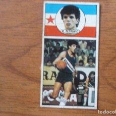 Coleccionismo deportivo: CROMO LIGA BALONCESTO 1986 1987 MERCHANTE Nº 141 DRAZEN PETROVIC (YUGOSLAVIA) - DESPEGADO 86 87. Lote 206176815
