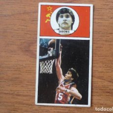 Coleccionismo deportivo: CROMO LIGA BALONCESTO 1986 1987 MERCHANTE Nº 148 ARVYDAS SABONIS (URSS) - DESPEGADO 86 87. Lote 206177007