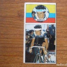 Coleccionismo deportivo: CROMO CICLISMO ASES DEL PEDAL MERCHANTE 1987 Nº 33 PACHO RODRIGUEZ (ZOR BH) SIN PEGAR - VUELTA 87. Lote 206810677