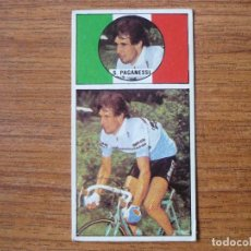 Coleccionismo deportivo: CROMO CICLISMO ASES DEL PEDAL MERCHANTE 1987 Nº 73 SANDRO PAGANESSI (ARIOSTEA) SIN PEGAR - VUELTA 87. Lote 206811052