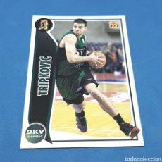 Coleccionismo deportivo: (C-34) CROMO PANINI - ACB 2009-2010 (DKV JOVENTUD) N°152 TRIPKOVIC. Lote 207244202