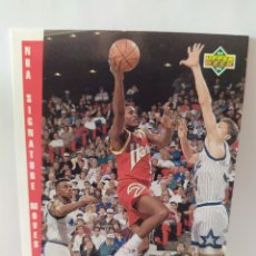 Collezionismo sportivo: DOMINIQUE WILKINS 240 NBA UPPER DECK 1993-94 ATLANTA HAWKS. Lote 207457508