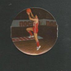 Coleccionismo deportivo: CROMO APRENDE BALONCESTO CON EPI NOCILLA 4B. Lote 210090520