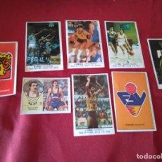 Collezionismo sportivo: LOTE DE 8 CROMOS BALONCENTO 88 (J.MARCHANTE) Y YOGURES CLESA BALONCESTO. Lote 210183021