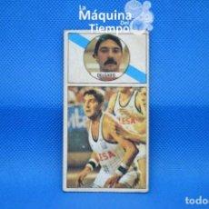 Coleccionismo deportivo: CROMO Nº57 ERNESTO DELGADO (CLESA FERROL). NUNCA PEGADO LIGA BALONCESTO 1986 1987 MERCHANTE CONVERSE. Lote 210486263
