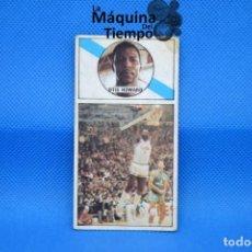 Coleccionismo deportivo: CROMO Nº58 OTTIS HOWARD (CLESA FERROL). NUNCA PEGADO LIGA BALONCESTO 1986 1987 MERCHANTE CONVERSE.. Lote 210488158