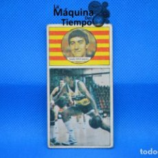 Coleccionismo deportivo: CROMO Nº67 HERMINIO SAN EPIFANIO (ESPAÑOL). NUNCA PEGADO LIGA BALONCESTO 1986 1987 MERCHANTE. Lote 210491010