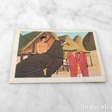 Coleccionismo deportivo: CROMO - TARZAN - PANRICO - 1979 - Nº 264. Lote 210560846