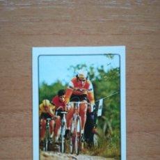 Coleccionismo deportivo: LUIS OCAÑA. N°135. KEISA 1974.NUEVO. Lote 210603721