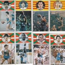 Coleccionismo deportivo: BALONCESTO 1986 LOTE DE 100 CROMOS TODOS DIFERENTES Y BUEN ESTADO. Lote 217232735