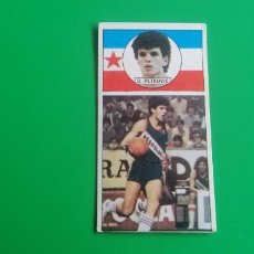 Coleccionismo deportivo: D. PETROVIC ROOKIE 1986 CARD MERCHANTE. Lote 218270971
