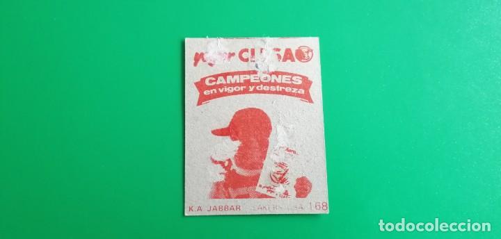 Coleccionismo deportivo: K. A. Jabbar 1985 card clesa - Foto 2 - 218271521