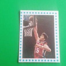 Coleccionismo deportivo: SABONIS ROOKIE 1985 CARD CLESA. Lote 218271578