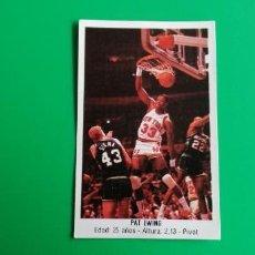 Coleccionismo deportivo: PAT EWING 1987 MERCHANTE SIN PEGAR. Lote 218272498