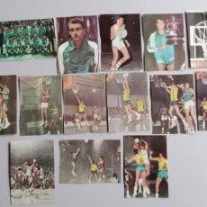 Coleccionismo deportivo: 1968 LOTE DE 18 CROMOS DE BALONCESTO EMILIANO ETC. Lote 219477652